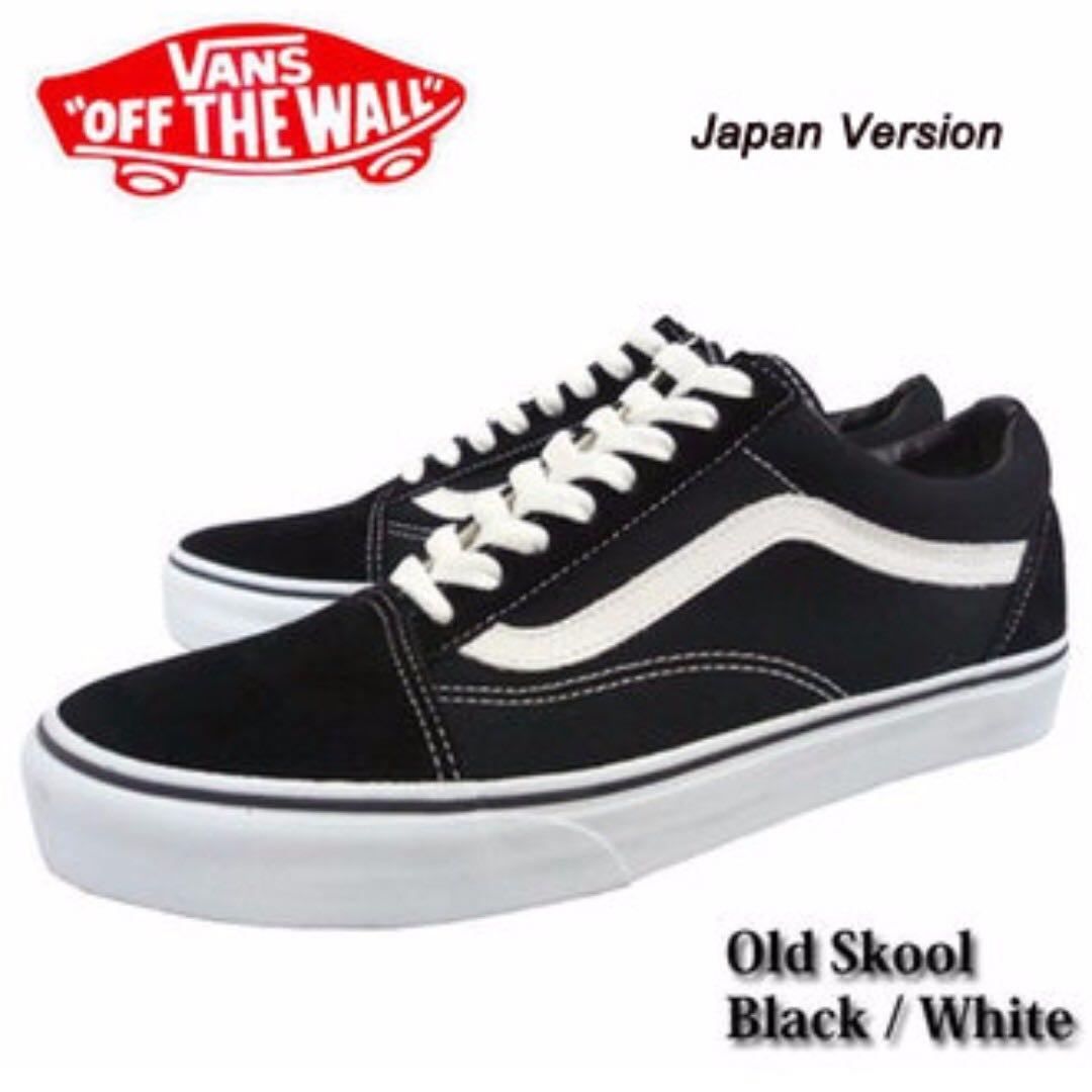 vans chaussure 39